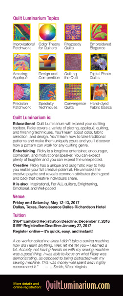quilt-luminarium-rack-card-dallas-2